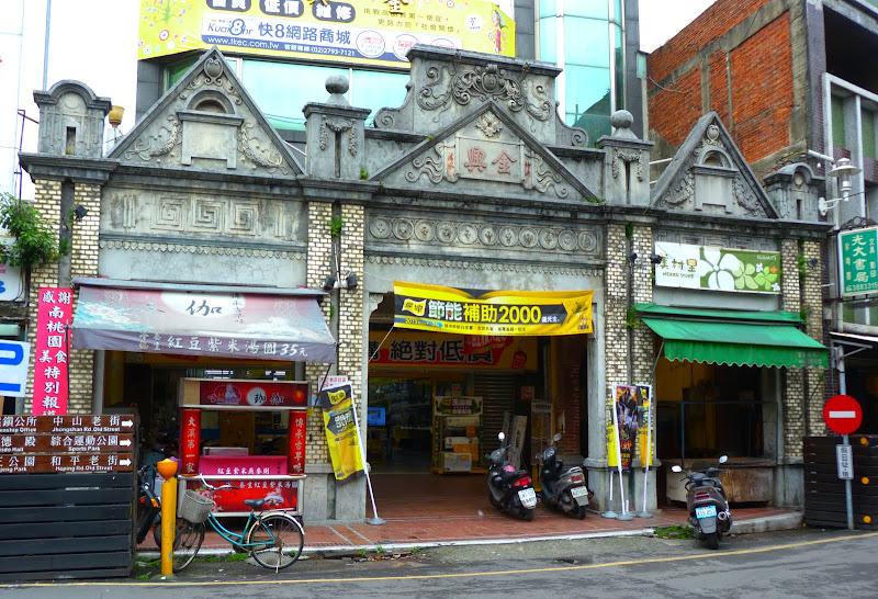 TAIWAN Taoyan county, Jiashi, Daxi, puis retour Taipei - P1260626.JPG