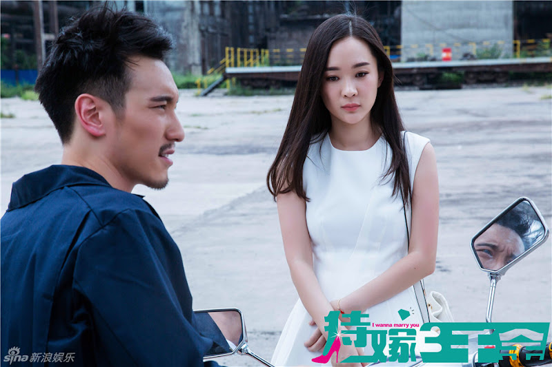 Would You Marry Me China Drama