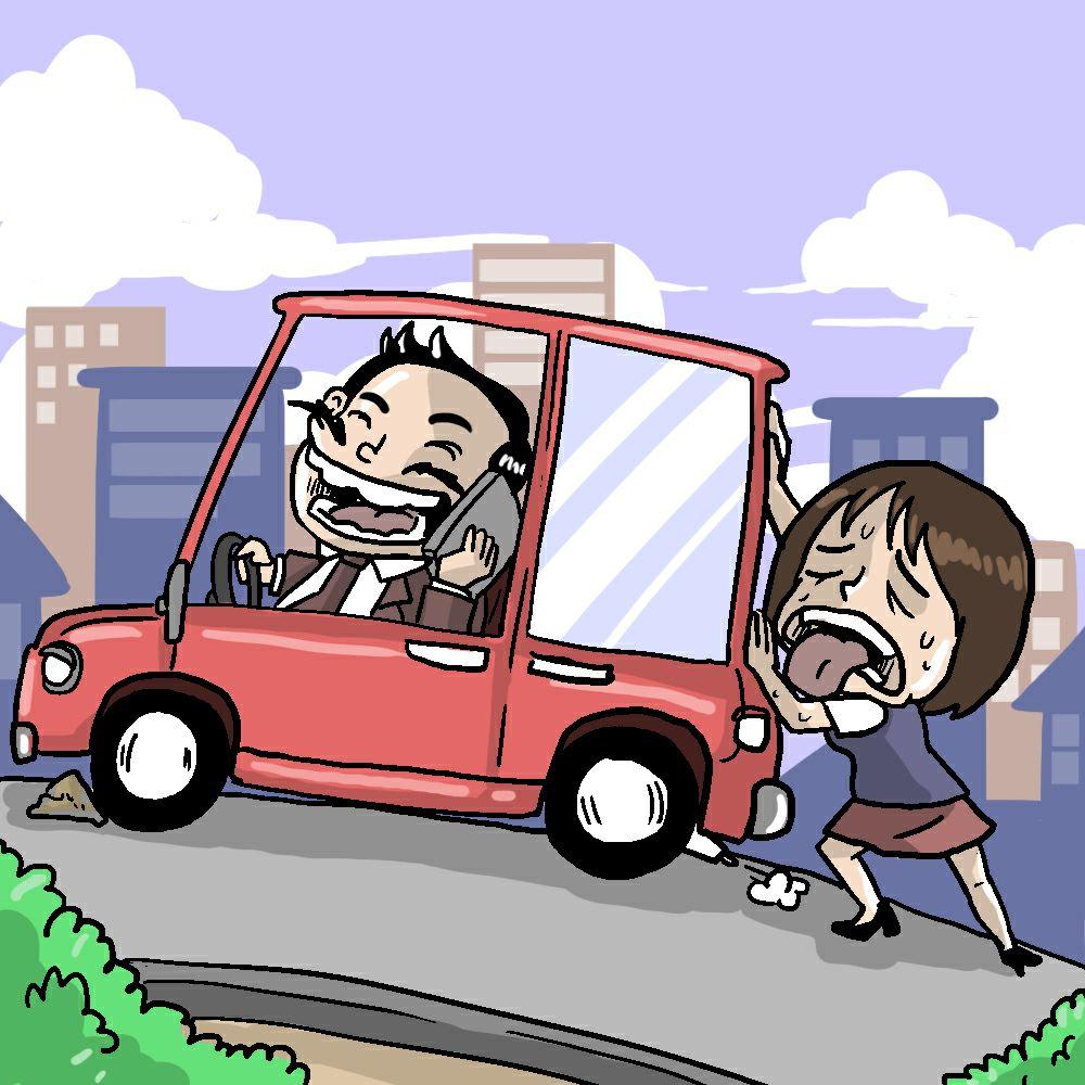 Gambar Kartun Orang Dorong Mobil Kumpulan Gambar Mobil Terbaru