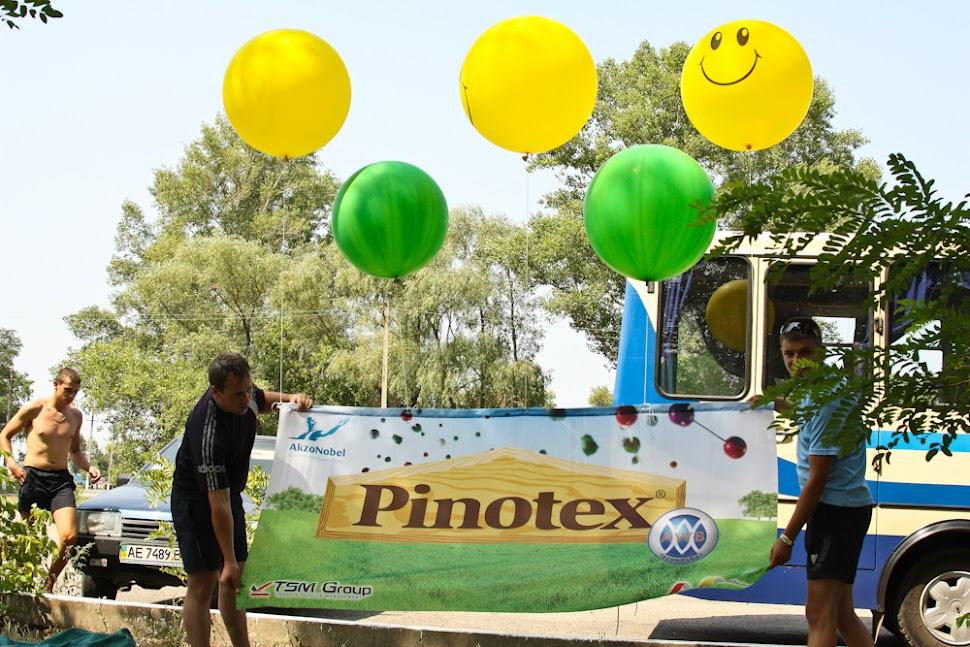 Корпоратив 06-07.08.2010, Pinotex