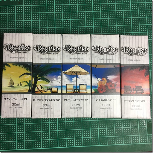 IMG 1464%255B1%255D thumb%255B1%255D - 【リキッド】「Re:rise-リライズ- Beachside Line」レビュー。リキッドは気分だけでなく吸う時間帯で選んでみては?【電子タバコ】
