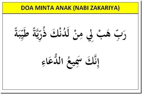 doa nabi zakariyah