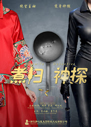 Housewife Detective China Drama