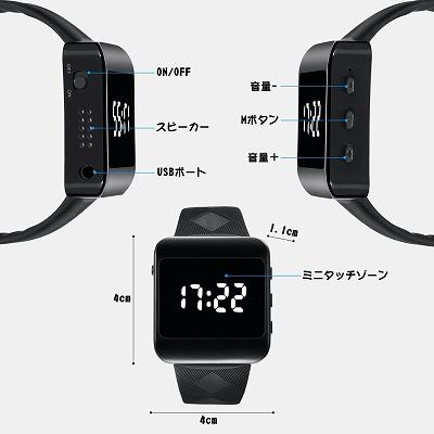 時計型ボイスレコーダー&mp3プレイヤー