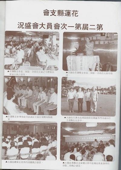 雜誌4-03.jpg