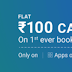 PhonePe - Get Rs 100 cashback on Rs 100 Train booking
