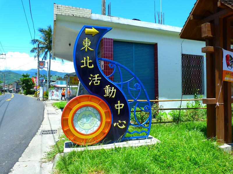 Hualien County. De Liyu lake à Guangfu, Taipinlang ( festival AMIS) Fongbin et retour J 5 - P1240470.JPG