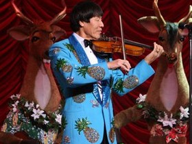 Shoji Tabuchi Branson Show