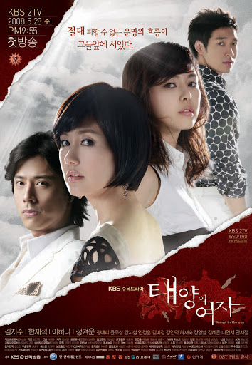 Women of The Sun – 태양의 여자 (2008)