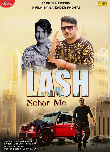 Amit Saini Rohtakia and Gajender Phogat are coming together on September 20 with new song 'Laash Nahar Main'