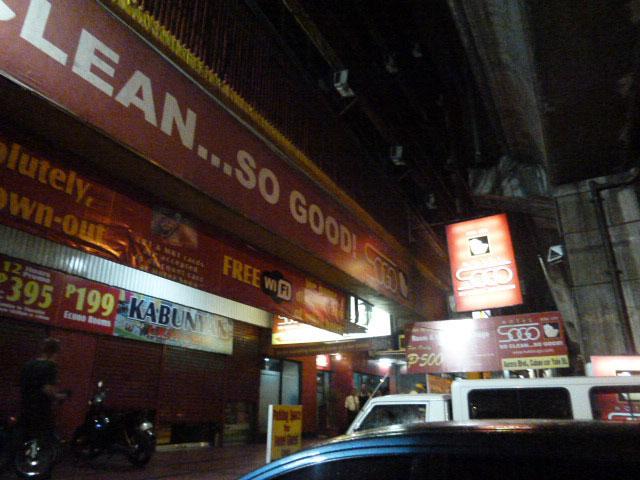 SOGO Aurora Blvd - Cubao