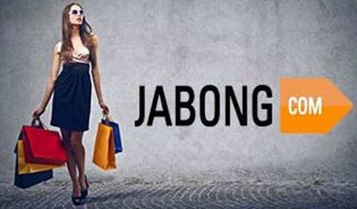 (Expired) Jabong Trick - Buy Rs.200 Item Free from Jabong