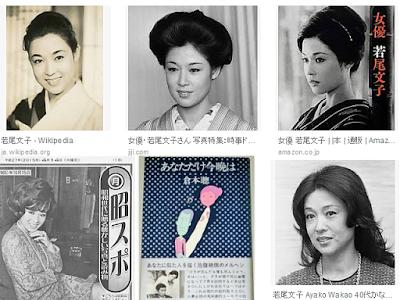 若尾文子、倉本聰ドラマでは幽霊役でも女の情念を演じた女優