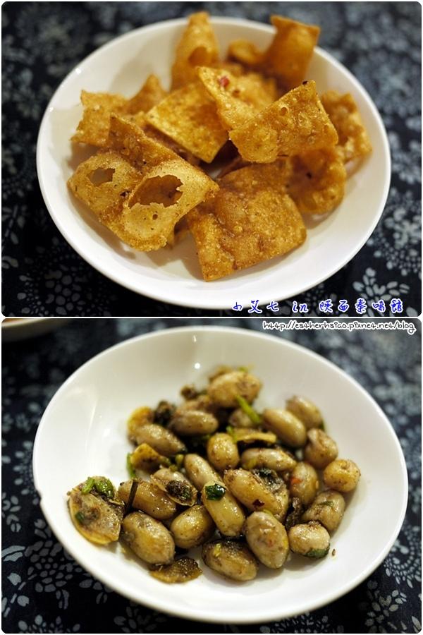 4 招待小菜