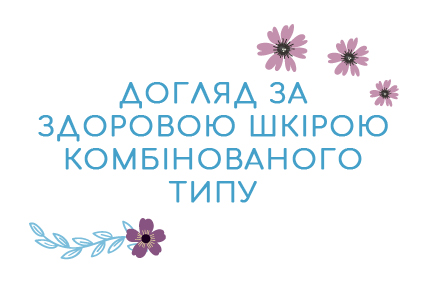 Комплекс средств №12