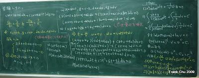 習題一解答1-9(C)