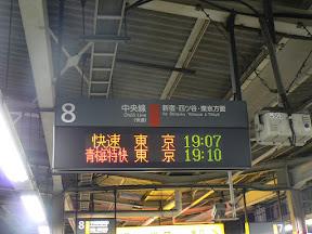 P1160345.JPG