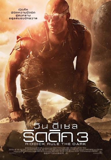 Riddick 3 (2013) ริดดิค 3 HD [พากย์ไทย]