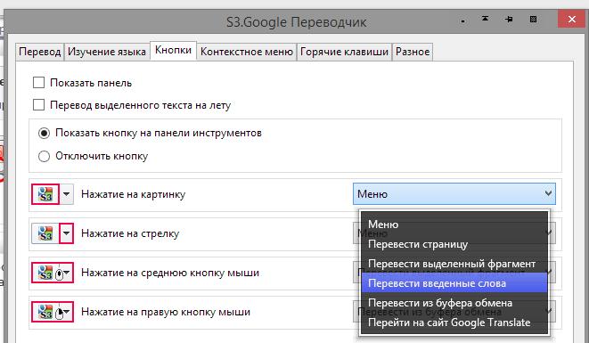 screenshot%2525202015-06-10%252520009.png