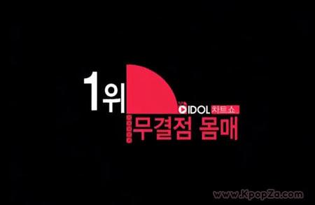 เปิดเผยออกมาแล้ว 20 ไอดอลเกาหลีที่เต้นเก่งที่สุด