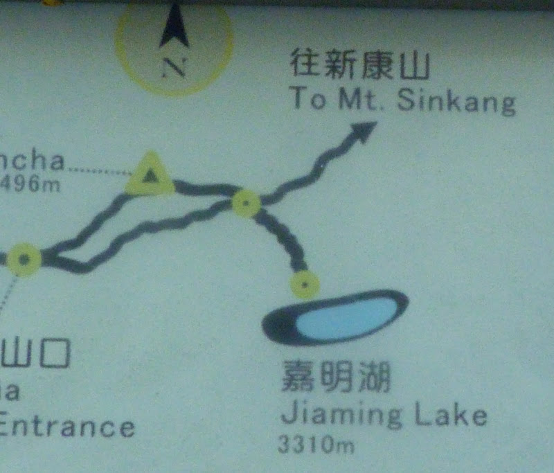 Randonnée Jiaming lake. Taitung County - P1350076.JPG