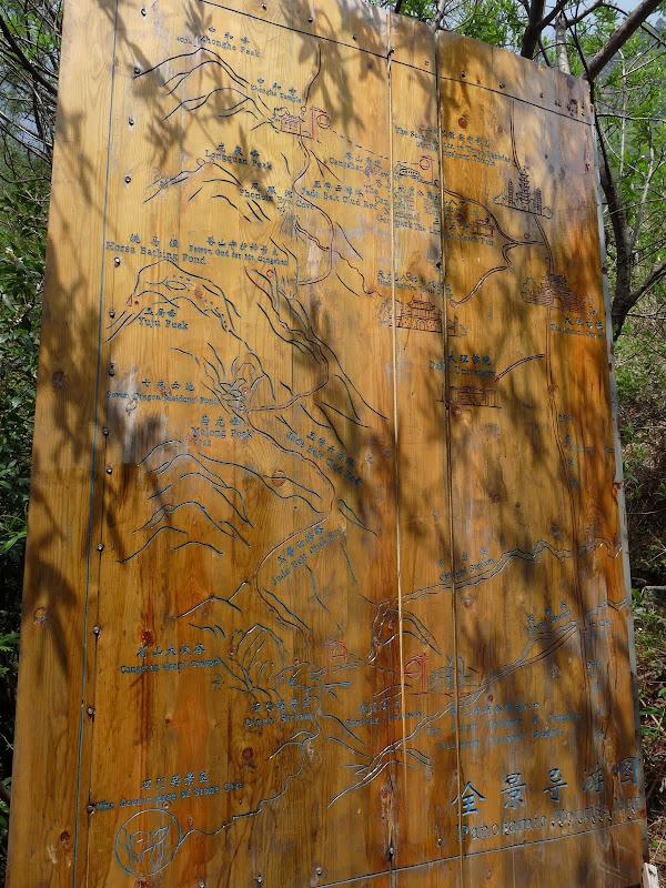 Chine .Yunnan. Dali ,petite randonnée au temple de Zhong he 3 - P1170584.JPG