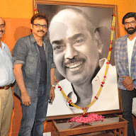 Ramanayudu Vardhanthi Photos
