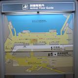 長野馬拉松 (日本 17/04/2005)