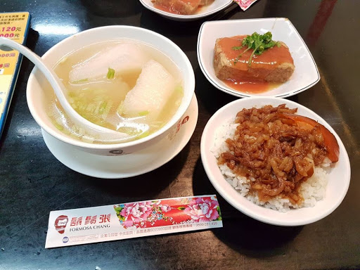 10D9N Taiwan Trip: Yummy Lu Rou Fan at Formosa Chang