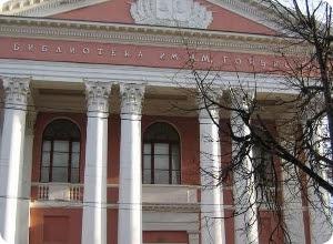 Финско-российский бизнес-форум пройдет в Тверской области