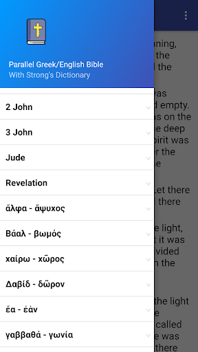 PC u7528 Parallel Greek / English Bible with Strong's Dict. 1
