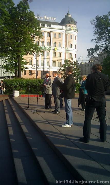 Выступает Герман Авдюшин, председатель ООД «Всероссийское родительское собрание»