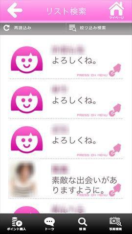 IMG_0962_R.JPG