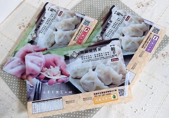 1 雙11 Herbuy 果貿吳媽家水餃、岡山一心羊肉爐、大人氣卡通系列日本飯友香鬆