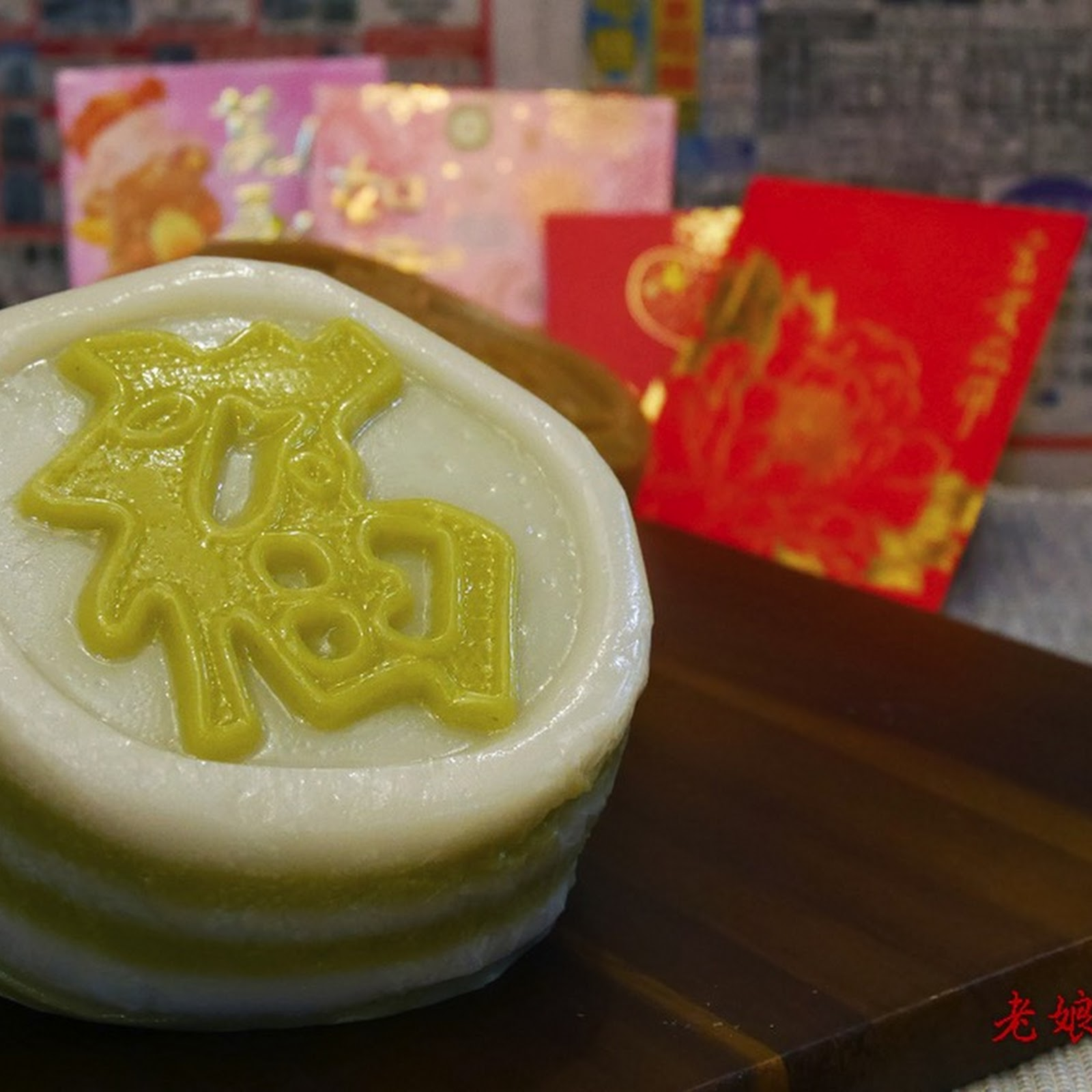 班蘭椰汁年糕 Pandan & Coconut New Year Rice Cake 【老娘的草根飯堂OldLady's Kitchen】