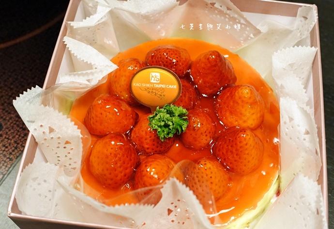 5 高仕蛋糕 Kaoshieh 草莓高鈣乳酪
