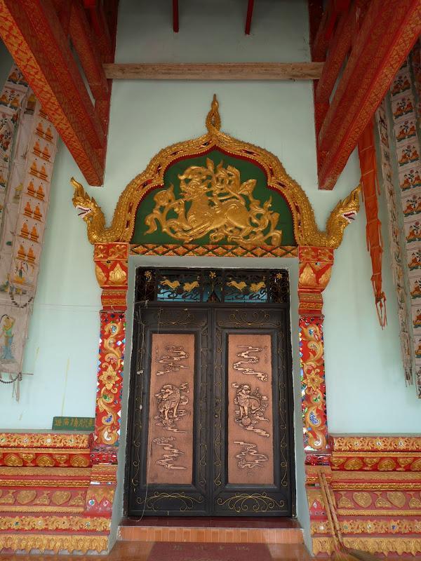 Chine.Yunnan.Damenlong -Galanba-descente Mekong - Picture%2B1321.jpg