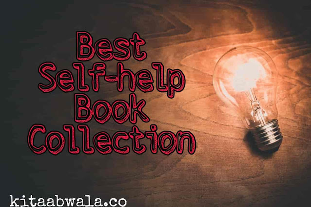 Best self-help book collection