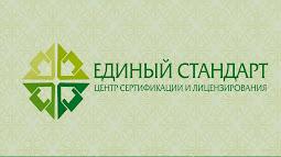 1cert ru аттестация и пожарные сертификаты