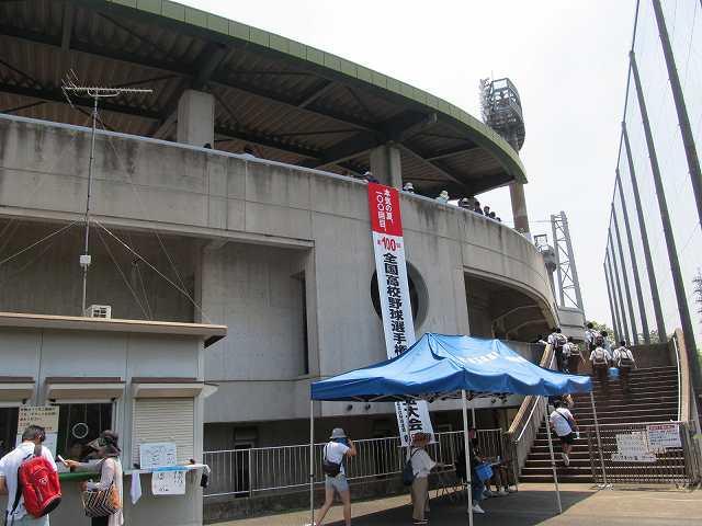 さいたま市営大宮球場