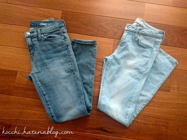 左が買ったGAPのデニム、右がユニクロのジーンズ