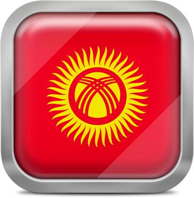 Kyrgyzstan square flag with metallic frame