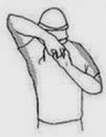 гибкость рук