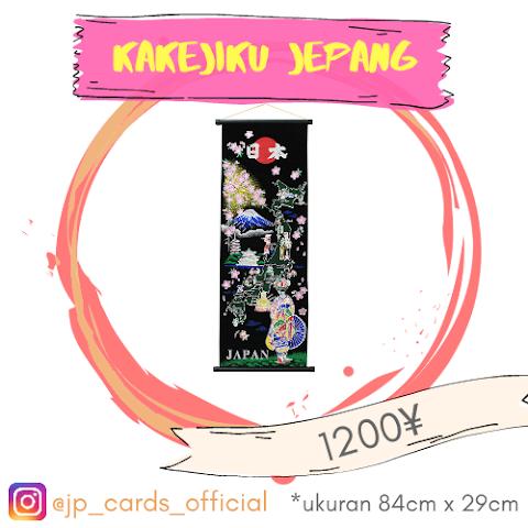 KAKEJIKU #0006