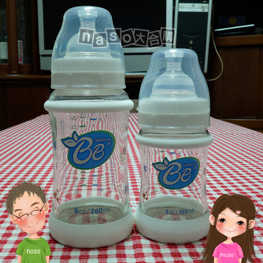 Glasslock Jr.安全防摔玻璃奶瓶260ml+150ml共兩入