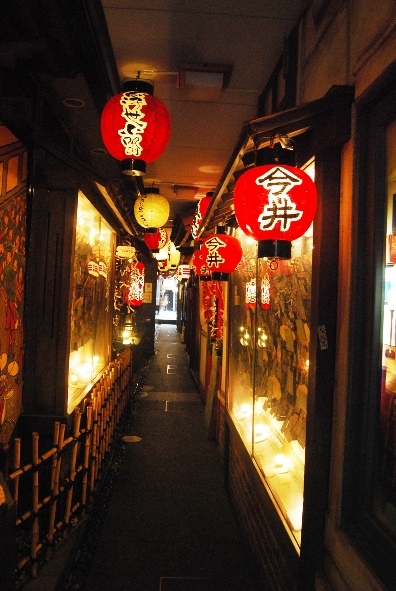 Little Alley in Dotonbori