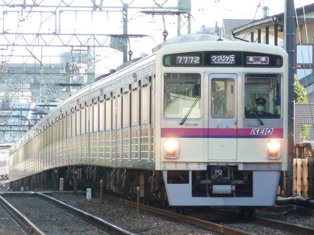 京王電鉄 つつじヶ丘行き 7000系(平日4本運行)