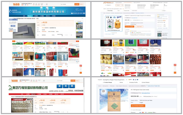 Screenshots of illegal sales of CFC-11, an ozone-destroying chemical, in China. Photo: EIA
