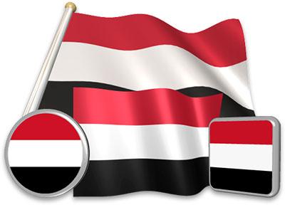 Yemeni flag animated gif collection
