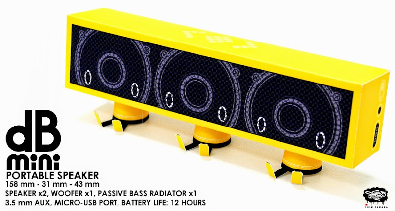 dB mini Portable Speaker Paper Toy